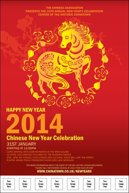 Chinese New Year 2014 Poster with image uploads