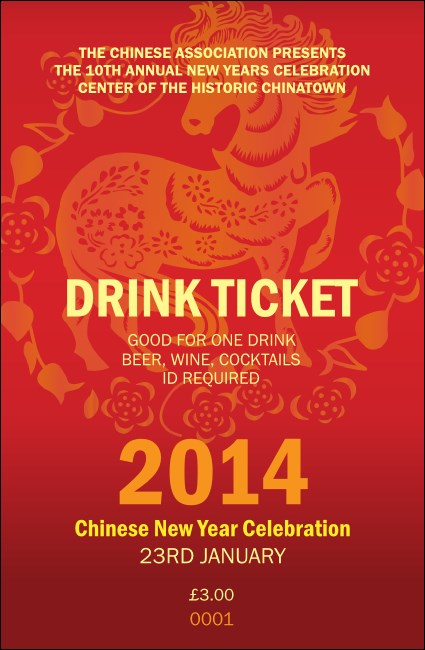 Chinese New Year 2014 Drink Ticket