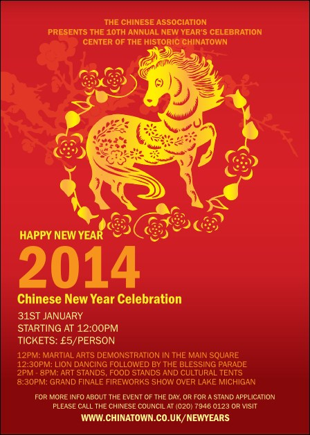 Chinese New Year 2014 Postcard
