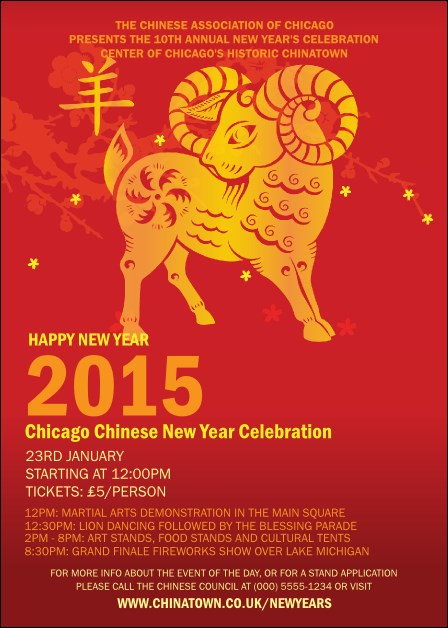 Chinese New Year Goat Postcard