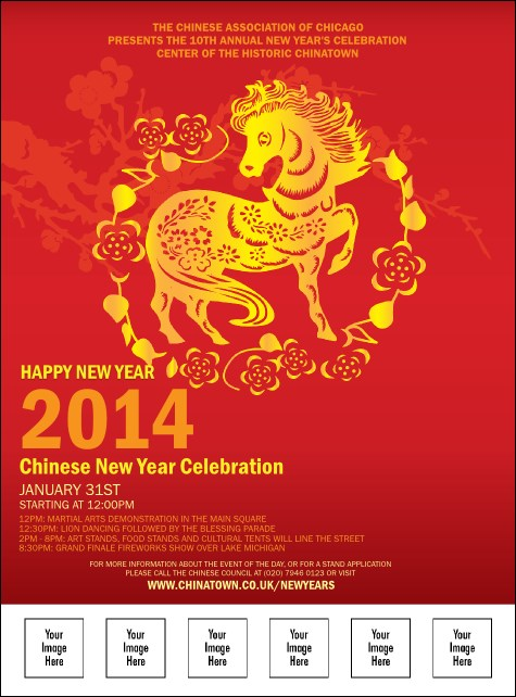 Chinese New Year 2014 Flyer with image uploads