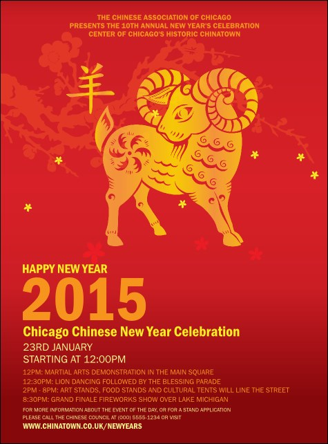 Chinese New Year Goat Flyer Product Front