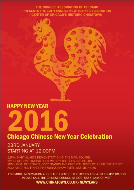 Chinese New Year Rooster Postcard