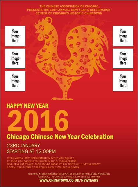 Chinese New Year Rooster Image Flyer