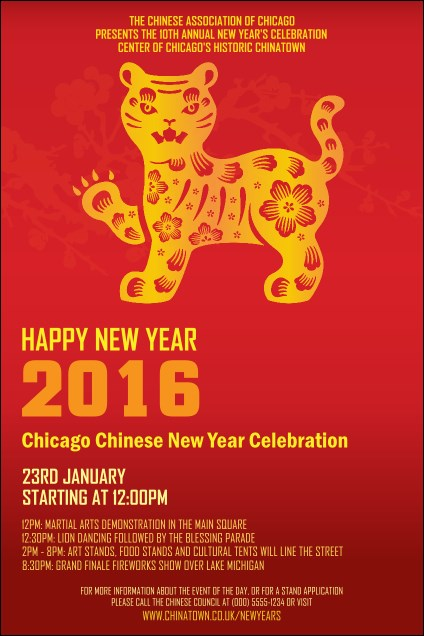 Chinese New Year Tiger Poster